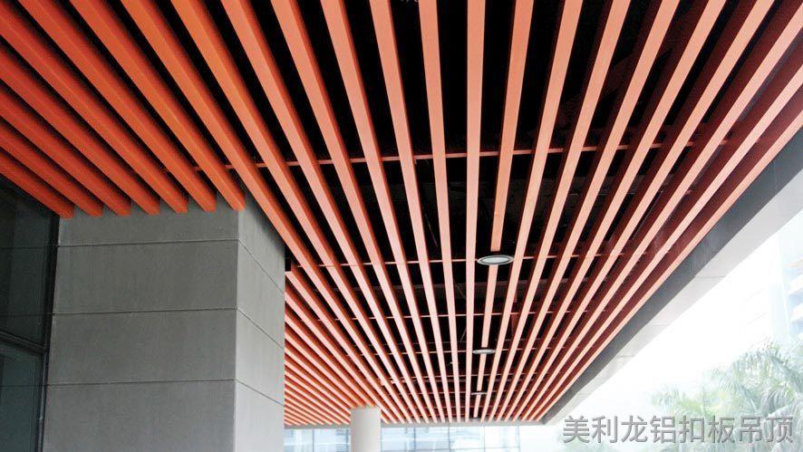关于佛山美利龙与商场铝方通吊顶工程合作案例
