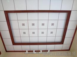 美利龙铝扣板吊顶-现代简约设计展示