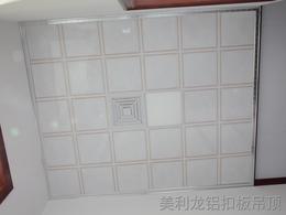 美利龙铝扣板吊顶-天花板设计展示