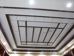 美利龙铝扣板吊顶-欧式设计展示
