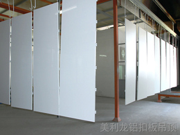 美利龙铝扣板吊顶-喷涂生产线