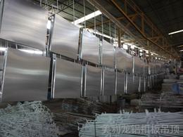 美利龙铝扣板吊顶-铝扣板生产展示