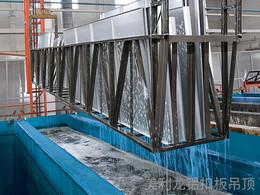 美利龙铝扣板吊顶-喷涂生产线设备展示