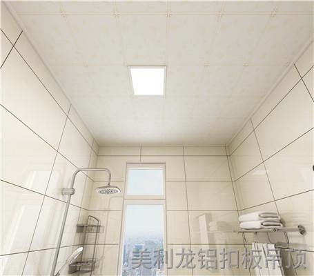 卫生间铝扣板还是石膏吊顶?