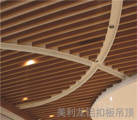 铝方通吊顶安裝