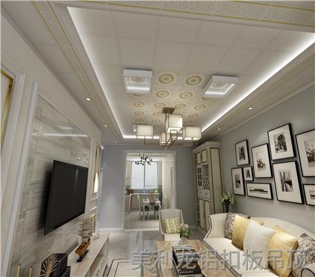 客厅用铝扣板集成吊顶和石膏板吊顶那个好