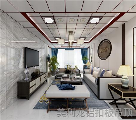 厨房餐厅铝扣板吊顶装饰