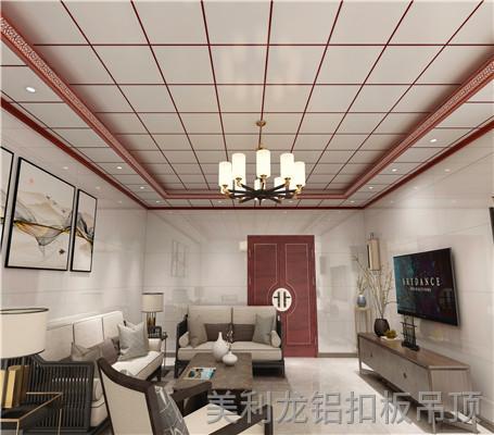 客厅铝扣板吊顶怎么装