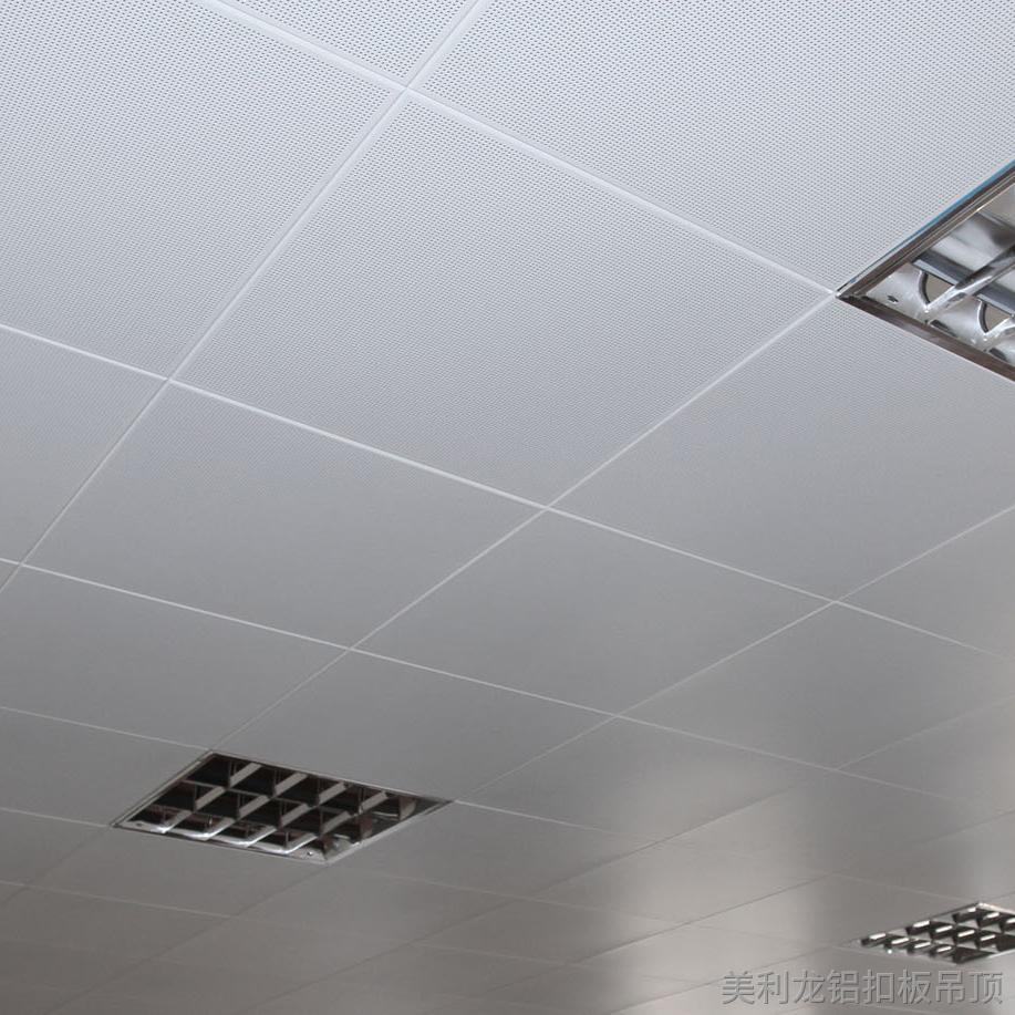铝扣板吊顶材料有哪些