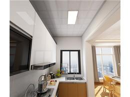 厨卫铝扣板吊顶安装怎么装?跟着卫生间铝扣板吊顶厂家一起来做笔记!