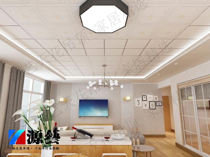 现代简约风铝扣板吊顶效果图