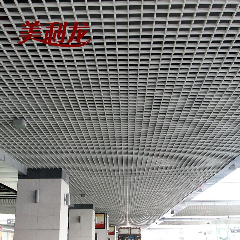 格栅铝天花吊顶效果图