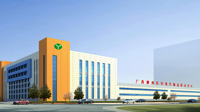 恭喜广西柳州医药与佛山美利龙铝扣板工程项目合作