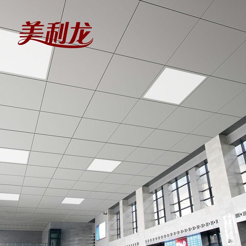 工程专用600*600铝扣板吊顶效果图