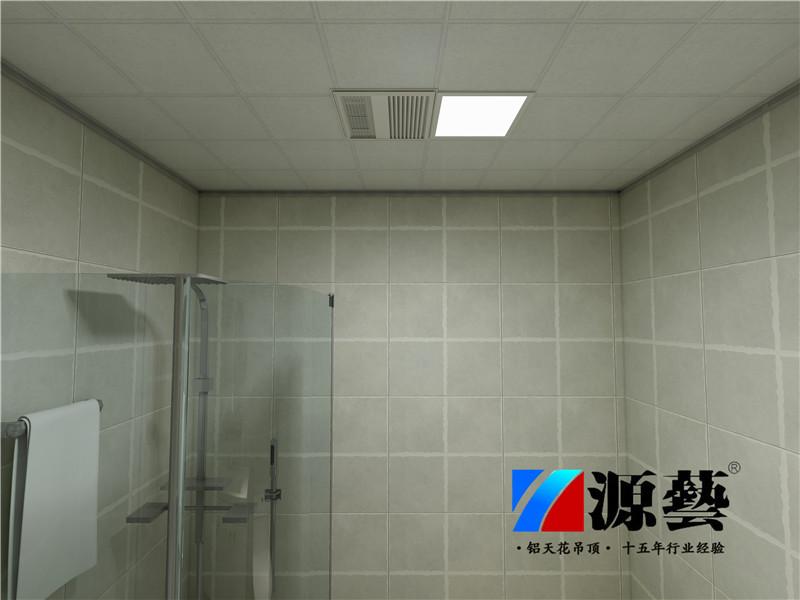 卫生间铝扣板吊顶选择