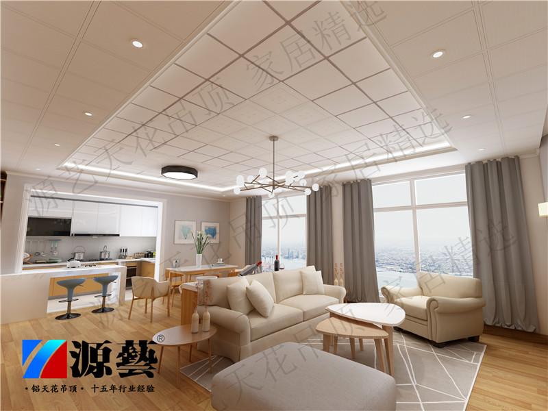 客厅铝扣板吊顶效果