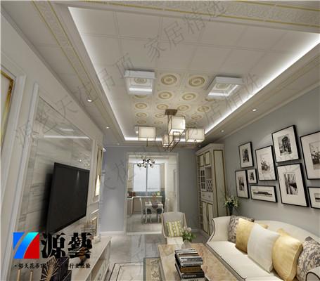 铝天花板出现间隙