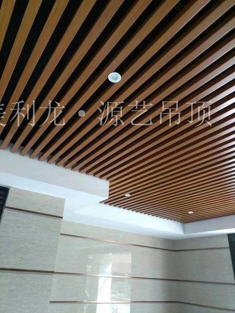 铝方通和铝格栅区别