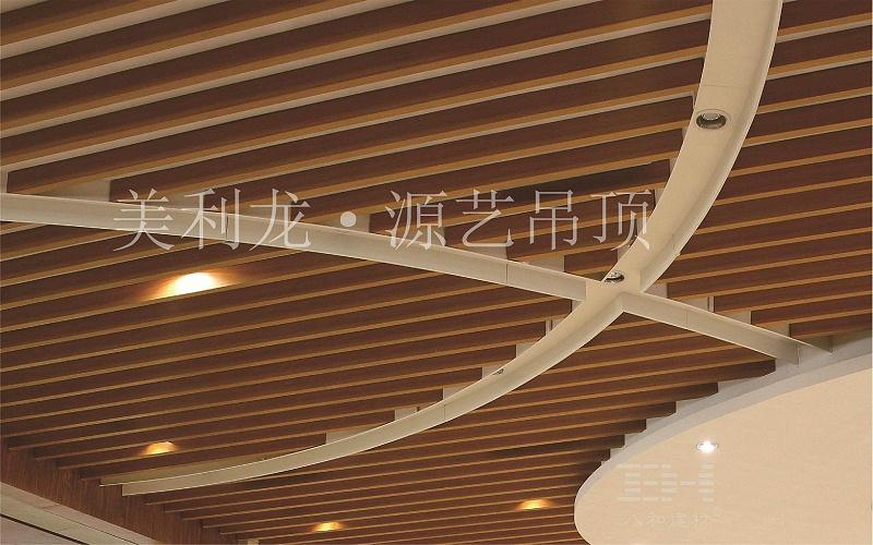 方通吊顶安装注意什么?型材铝方通厂家说这几点别忽视-佛山美利龙