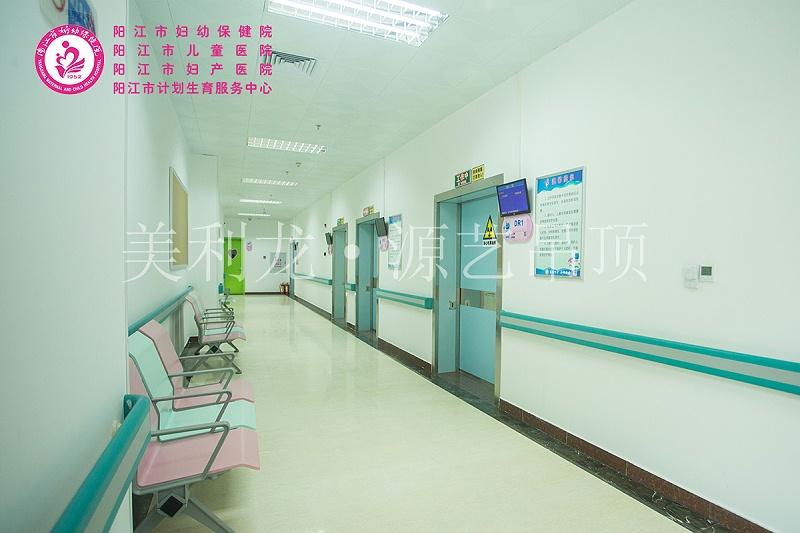 医院铝扣板吊顶