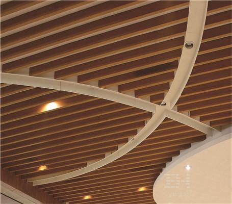木纹铝方通吊顶优势在哪里?看看木纹铝方通厂家怎么说-佛山美利龙