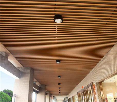 木纹铝方通吊顶优势
