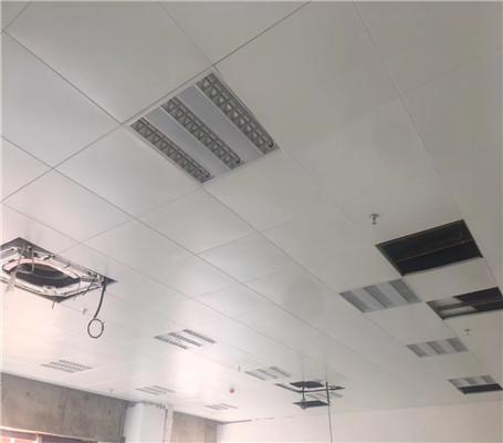 机房吊顶铝扣板