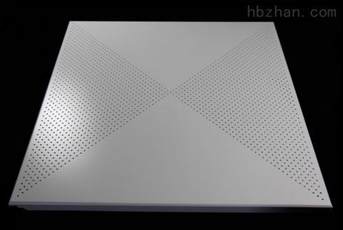 冲孔铝扣板厂家-穿孔铝扣板生产厂家