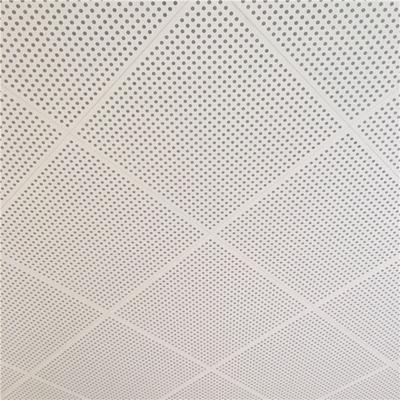 芜湖铝扣板批发-铝扣板批发到底要怎么找