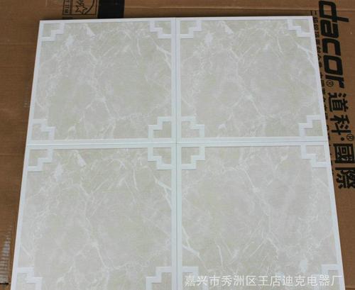铝合金扣板厂家生产厂家-铝扣板批发厂家教你一招学C型铝条扣板怎么装