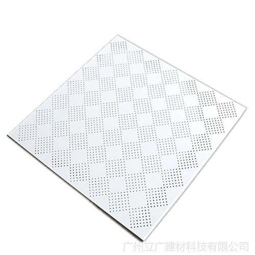 自洁铝扣板-铝扣板吊顶清洁分区做