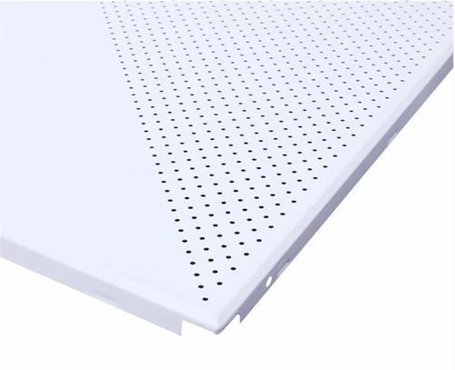 合肥铝扣板生产厂家-佛山铝扣板生产厂家问你知道吗