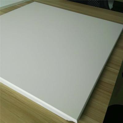 厨房方形铝扣板吊顶-厨房铝扣板吊顶厂家