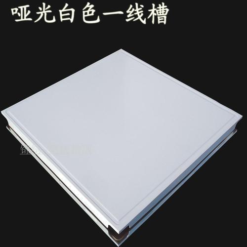 特价铝扣板-铝扣板厂家直销批发价格是多少