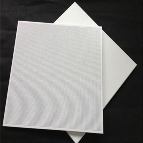 方形铝扣板厂家-铝扣板生产厂家告诉你