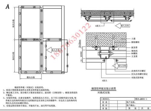 铝吊顶铝扣板厚度-集成吊顶铝扣板的厚度