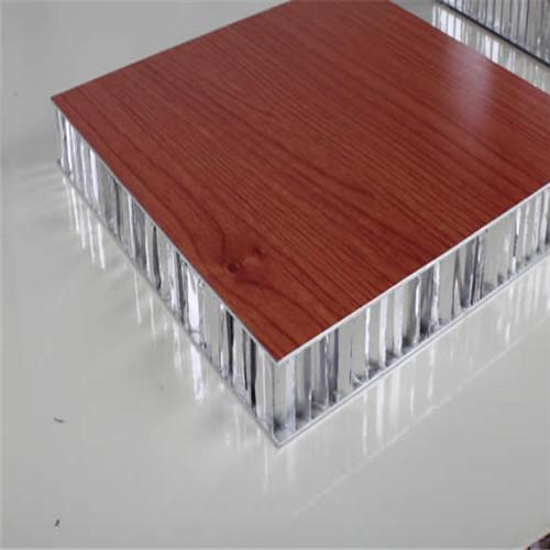 铝扣板装潢-跟铝扣板生产厂家看看铝挂片有哪些吧