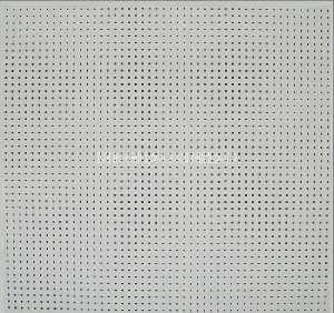 哈尔滨铝扣板-铝扣板一平方多少钱