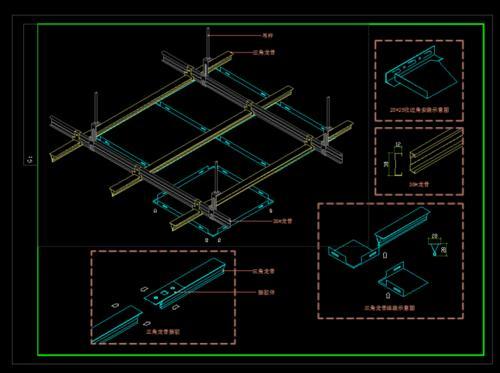 客厅铝扣板吊顶图大全-2020吊顶客厅设计大全这里有