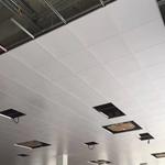 浙江铝扣板批发-工装铝扣板批发厂家一一为大家介绍型材铝方通的优点有哪些