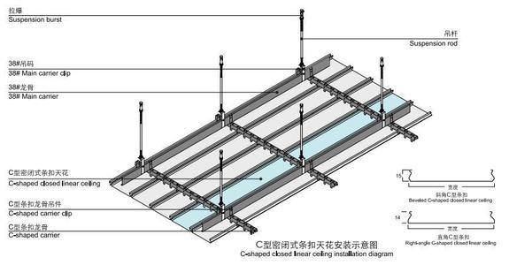 集成吊顶t型-U型铝方通厂家教你U型铝方通吊顶安装方法