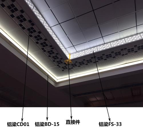 客厅集成吊顶造价-客厅铝天花吊顶效果图大合集