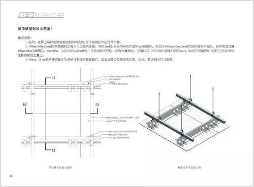 蜂窝铝板铝扣板-家居定制铝蜂窝板吊顶价格多少钱一方