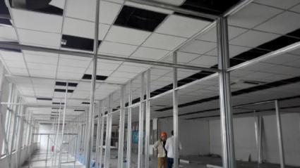 集成吊顶第一排板-吊顶装修用集成吊顶