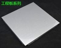 广州铝扣板厂家-广州铝天花厂家大起底