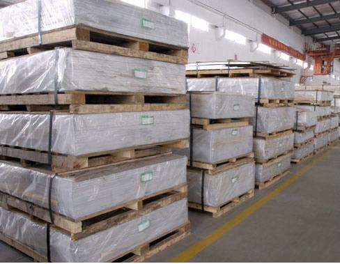 北京铝扣板厂家直销-贵阳铝扣板厂家直销价格多少