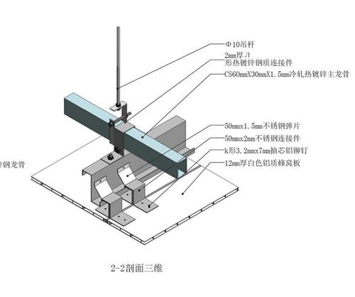 铝扣板示意图-铝扣板吊顶效果图