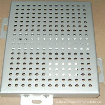 铝扣板天花报价-佛山铝天花厂家之吊顶铝扣板辅料计算公式