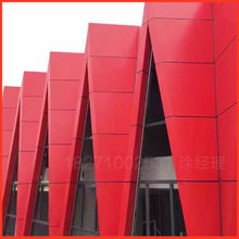 红色铝扣板-客厅铝扣板吊顶厂家总结