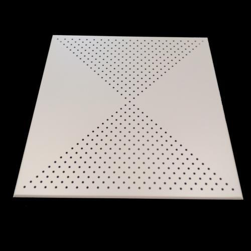 铝扣板厂家品牌-品牌商城铝扣板工程案例效果图